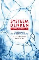 Systeemdenken voor managers