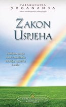 Zakon Uspjeha - The Law of Success (Croatian)