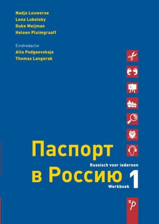 Paspoort voor Rusland - N. Louwerse |