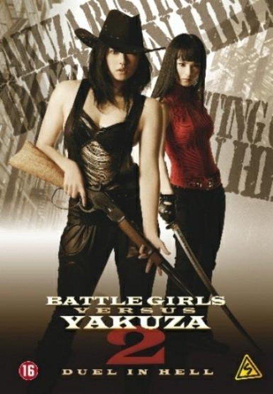 Cover van de film 'Battle Girls Versus Yakuza 2: Duel In Hell'