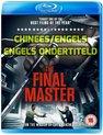 The Final Master (Shi Fu) [Blu-ray]