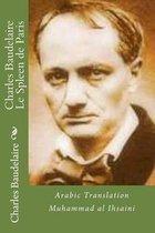 Charles Baudelaire Le Spleen de Paris