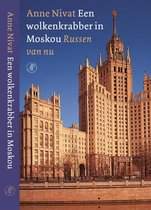 Wolkenkrabber In Moskou