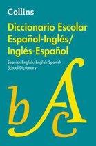 Diccionario Escolar Espanol-Ingles/Ingles-Espanol