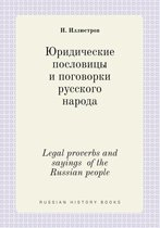 Legal Proverbs and Sayings of the Russian People