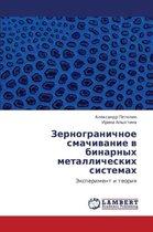 Zernogranichnoe Smachivanie V Binarnykh Metallicheskikh Sistemakh