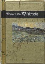 Woorden Van Wilskracht