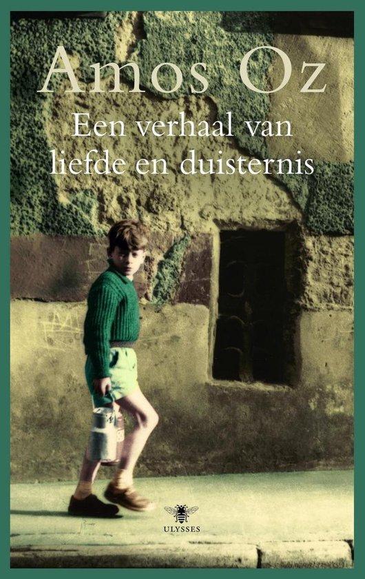 Boek cover Een verhaal van liefde en duisternis van Amos Oz (Paperback)
