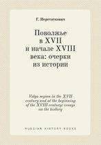 Volga Region in the XVII Century and at the Beginning of the XVIII Century