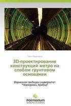 3D-Proektirovanie Konstruktsiy Metro Na Slabom Gruntovom Osnovanii