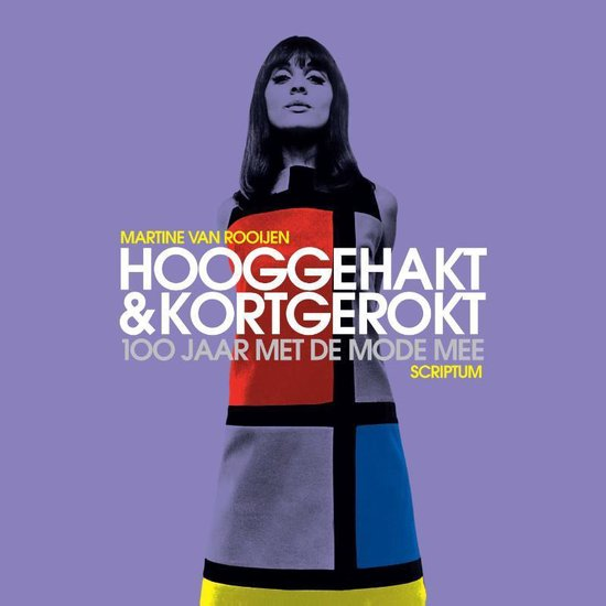 Hooggehakt & kortgerokt - Martine van Rooijen pdf epub