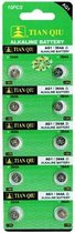 Ag 1 batterijen |Strip 10 stuks (ook bekend als AG1, LR621, G1, LR60, 164, 364) knoopcel batterijen