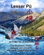 Lesser Pu