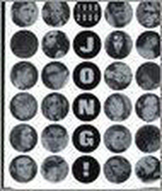 Jong! - none   Fthsonline.com