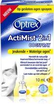 Optrex ActiMist 2in1 Oogspray - Jeukende en Waterige Ogen - Oogspray - 10 ml