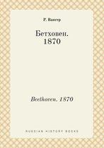 Beethoven. 1870