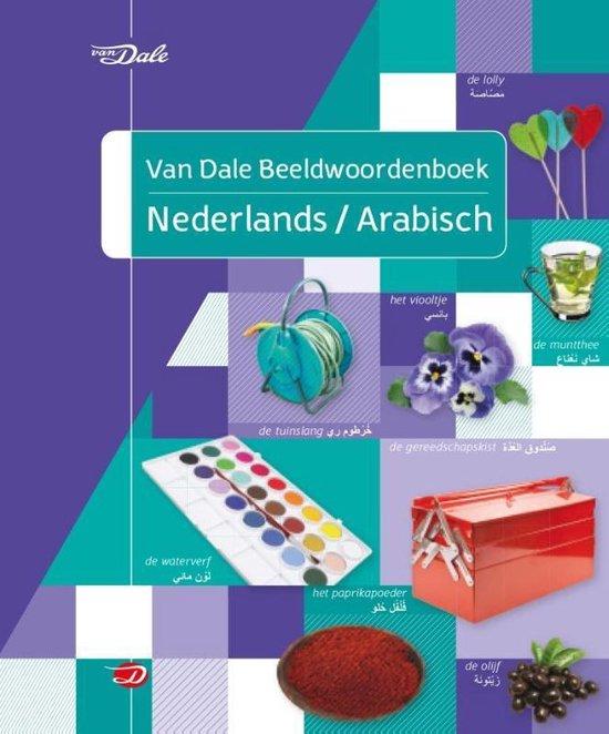 Boek cover Van Dale beeldwoordenboek  -   Van Dale beeldwoordenboek Nederlands-Arabisch van Hans de Groot