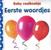 Baby voelboekje  -   Eerste woordjes