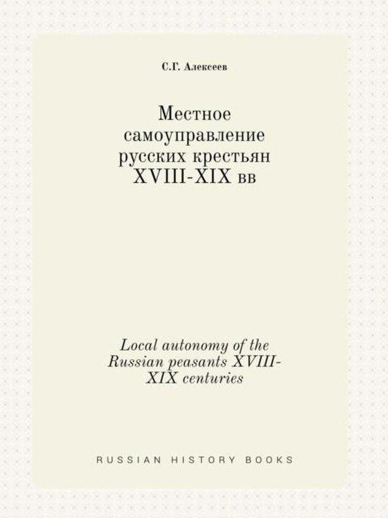 Local Autonomy of the Russian Peasants XVIII-XIX Centuries