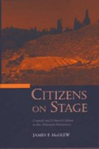 Citizens on Stage