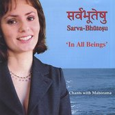 In All Beings: Sarva-Bhuteshu