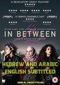In Between [DVD]