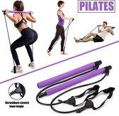 Pilates stick - Pilates Bar - Weerstandsband - Resistance band - Fitness elastiek - Fitness krachttraining - Fitness - Pilates - Binnen - Buiten - Full body workout - Paars- Verstelbare stretch touw  lengte