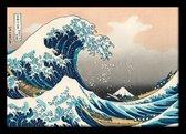 Poster met lijst Hokusai - Great Wave of Kanagawa - Mooie Houten lijst - Compleet ingelijst 50x70cm - Aanbieding