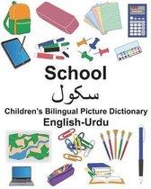 English-Urdu School Children's Bilingual Picture Dictionary