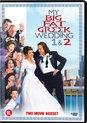 My Big Fat Greek Wedding 1+2
