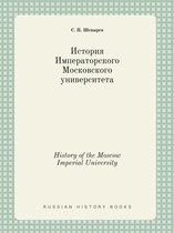 History of the Moscow Imperial University