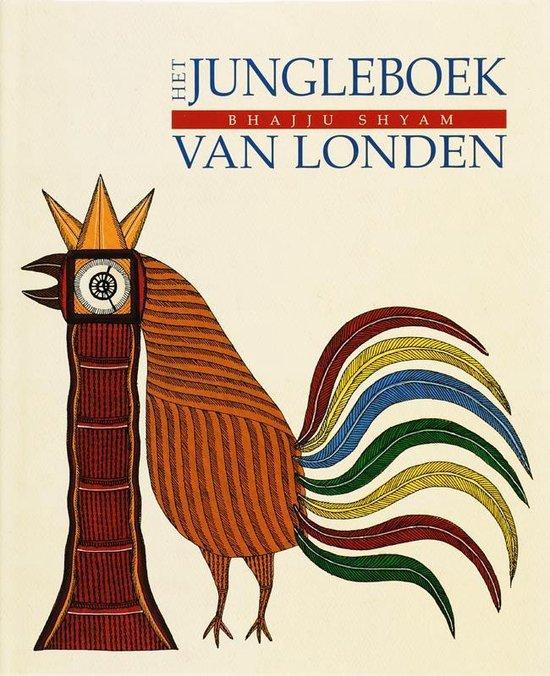 Het jungleboek van Londen - B. Shyam |