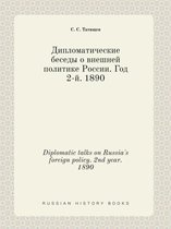Diplomatic Talks on Russia's Foreign Policy. 2nd Year. 1890