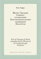 Life of Gregory of Sinai Compiled by the Patriarch of Constantinople Callistus