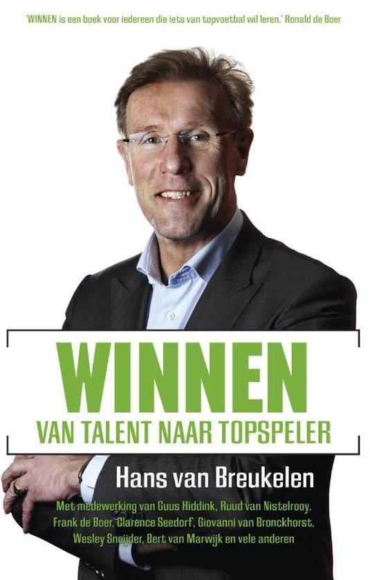 Winnen - Hans van Breukelen |