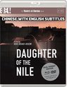 Daughter Of The Nile [Masters of Cinema] Dual Format [Blu-ray & DVD]