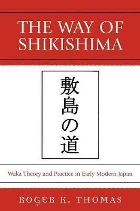 The Way of Shikishima