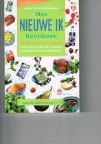 Het nieuwe ik kookboek