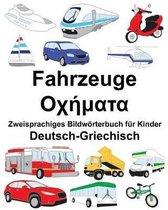 Deutsch-Griechisch Fahrzeuge Zweisprachiges Bildw rterbuch F r Kinder