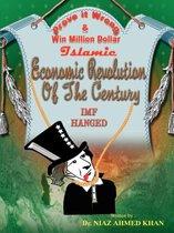 Islamic Economic Revolution of the Century