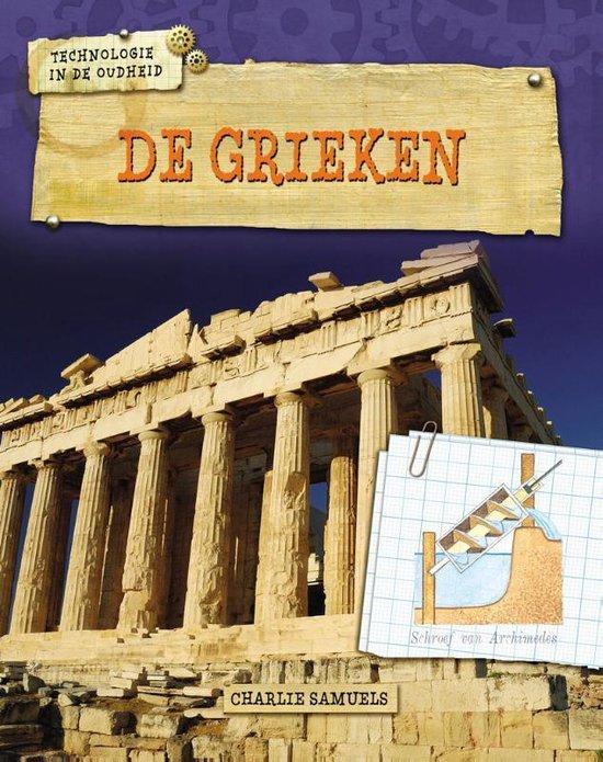 Technologie in de oudheid - De Grieken - Charlie Samuels   Fthsonline.com