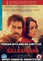 Forushande (Aka The Salesman) [DVD]