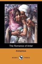 The Romance of Antar (Dodo Press)