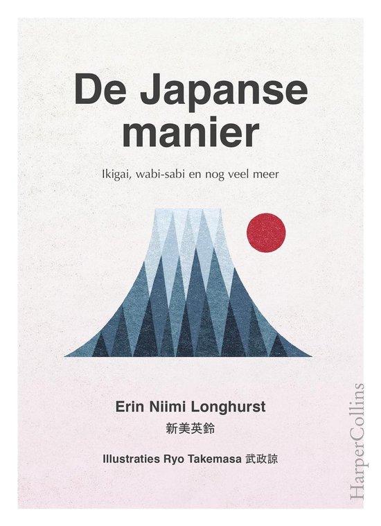 De Japanse manier - Erin Niimi Longhurst  