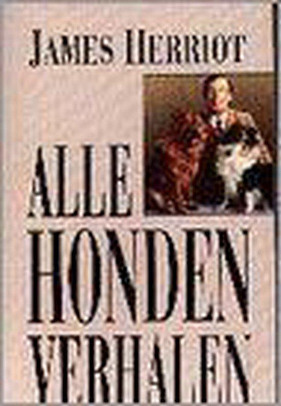 Alle hondenverhalen - James Herriot |