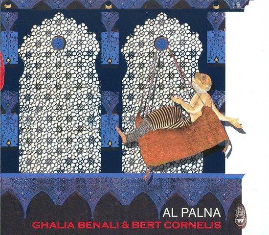 Al Palna