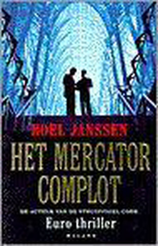 Het Mercator Complot - R. Janssen |