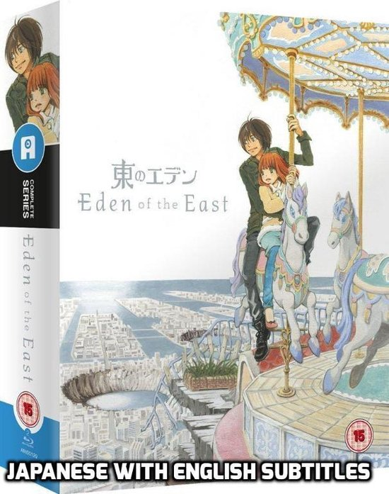 Eden of the East - Collector's Edition [Blu-ray]