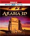 Imax Arabia