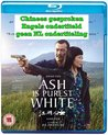 Ash Is Purest White [Blu-ray]